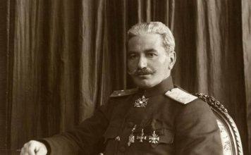 Antranik Pasa - Nation Of Turks