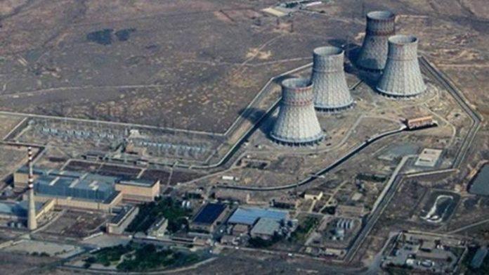 Metsamor Nuclear Power Plant - Armenia