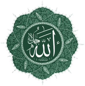 Green Islamic Calligraphy - Nation Of Turks