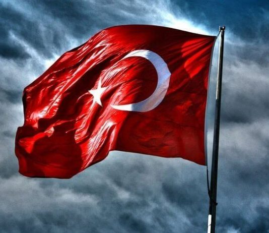 Turkish Flag - Nation Of Turks