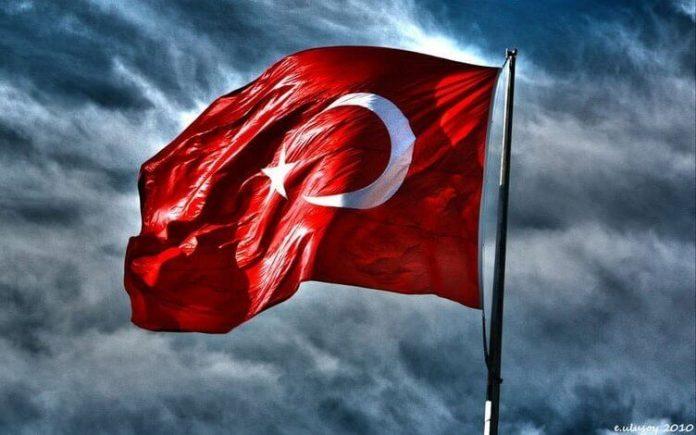 Turkish Flag - Nation Of Turks