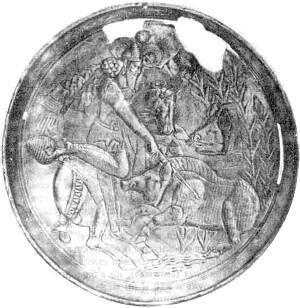 Death of Dengizih (Diggiz)